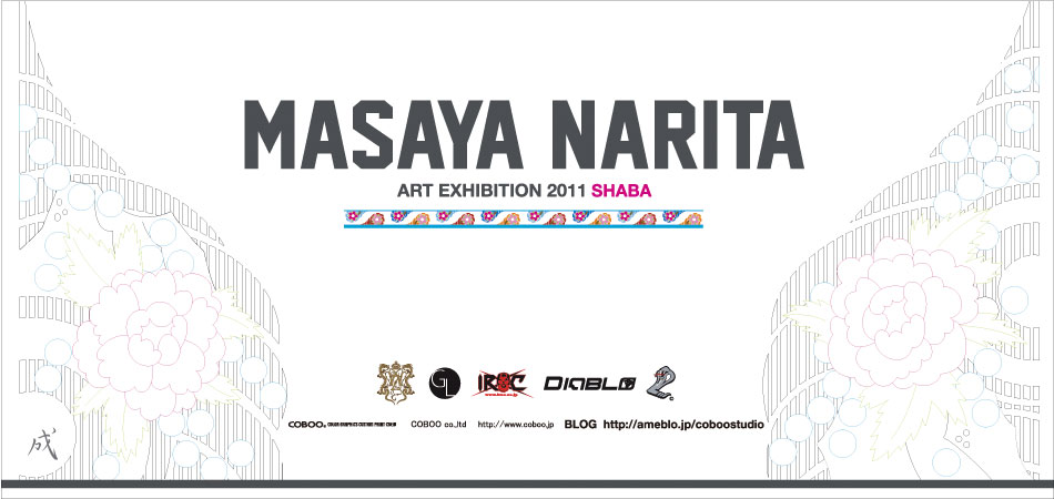MASAYA NARITA ART EXHIBITION 2011 SHABA