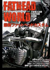 fathead_world