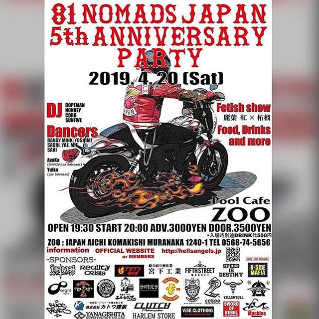 5th ANNIVERSARY PARTY 81 NOMADS JAPAN