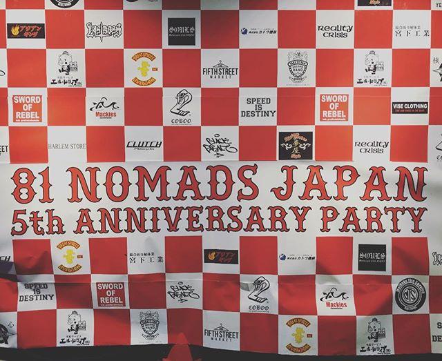 congratulations!  5th anniversary !!#81nomadsjapan