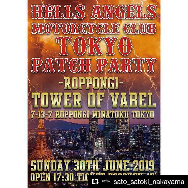 congratulations!#Repost @sato_satoki_nakayama with @get_repost・・・HELLS ANGELSMOTORCYCLE CLUB TOKYO-PATCH PARTY-Welcome all bikers,supporters and friends2019年6月30日(日)DOOR OPEN / 5:30pm5,000円+1D※前売りチケット購入の方、先着200名様にオリジナルステッカープレゼント!  お問い合わせは ↓↓↓81tokyo.party@gmail.com@六本木 TOWER OF VABEL〒106-0032 東京都港区六本木7-13-7※六本木駅7番出口より徒歩1分DJ・DANCERS・TEQUILA GIRL... ※バイクでご来場の方は近隣の駐車場をご利用下さい。※近隣の方に迷惑になるような行為もご遠慮下さい。 ※Get more information※詳細は下記mail addressまで。 ↓↓↓81tokyo.party@gmail.com