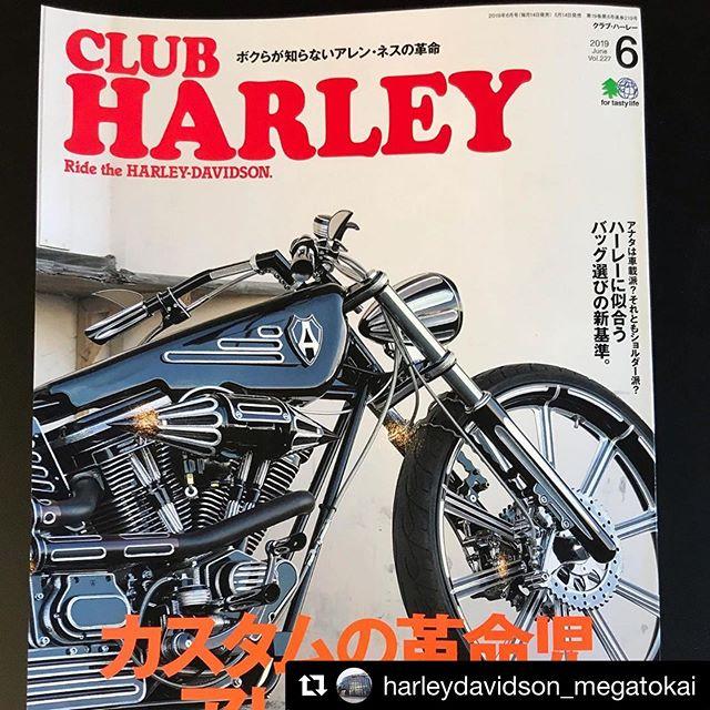 #Repost @harleydavidson_megatokai with @get_repost・・・今月発売のクラブハーレー @club_harley.jp さんにプロジェクト #cplfile が掲載されてるということで買ってきました。カッコよく掲載していただきまして、ありがとうございます🏻♂️当社グループのハーレーダビッドソン名古屋 @harleydavidson_nagoya のスタッフ立花が頑張ってます。早く店頭展示できるといいですね。更になんと!当社グループのハーレーダビッドソン浜松 @harleydavidson_hamamatsu のスタッフ野見山が掲載されてますよ!皆さま是非本屋で手に入れて見てください!#cplfile #cpl #cobooperformancelimited #harleydavidson #softail #breakout #fxbrs #ハーレーダビッドソン #ソフテイル #ブレイクアウト #クラブハーレー #掲載 #見て #車検対応 #マフラー #早く #出してね #じゃないと #ウチ #で #販売 #できませんww