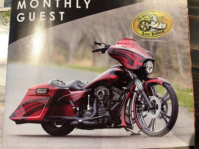 VIBES Magazine 7,2019.ペイントさせて頂きました @ironpaddock 様車両が掲載されておりましたので、パシャリ♫ 有名な mamba様 リバースキットの広告♫ 嬉しいです#vibesmagazine #harleydavidson #ironpaddock #mambareversegear #萬羽バックギア #バイブス #ハーレー
