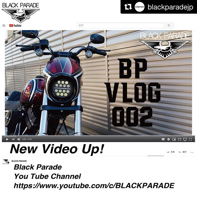今回もお洒落な1台に仕上がりました〜♫ありがとうございます😎#Repost @blackparadejp with @get_repost・・・BP Vlog 002🦅⁣⁣#blackparade ⁣⁣#ǝpɐɹɐdʞɔɐlq⁣⁣#13lackparade⁣⁣#bpmsw⁣⁣#blkprd⁣⁣#harleydavidson⁣⁣#dyna⁣⁣#clubstyle⁣⁣#dynalife⁣⁣#motorcyclestreetwear⁣⁣#ハーレー⁣⁣#ハーレーダビッドソン⁣⁣#ダイナ⁣⁣#クラブスタイル ⁣⁣#performanceharley⁣⁣#performancedyna