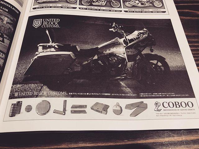 9/11発売の #vibesmagazine !COBOOと #unitedblockcustoms !!!是非チェックくださいませ♫