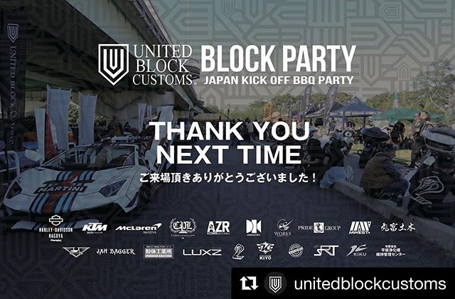 "🤘🏼COBOOサイトにもレポートギャラリーアップ致しました!https://coboo.jp/archives/20710 是非チェックくださいませ!#Repost @unitedblockcustoms with @get_repost・・・先日行われたBlock Partyの模様をレポートギャラリーとしてUP致しました。是非閲覧ください。https://ubcustoms.com/2019-ubc-block-party-thank-you/UNITED BLOCK CUSTOMS ""BLOCK PARTY 2019"" にご来場頂きました皆様、ご参加ご協力頂きました皆様、無事イベントが終了致しました。誠にありがとうございました。#unitedblockcustoms #blockparty #ユナイテッドブロックカスタムズ #ハーレーダビッドソン #ブロックパーティー #bbq #customcar #custombike #customharley #岡ノ山遊ぼっ茶広場 #西尾市 #愛知県 #ハーレーイベント #バイクイベント #乗りもの系イベント @harleydavidson_nagoya @harleydavidson_megatokai @ktm_nagoya @mclarenautomotivejp #cplfile @__coboo__ @blackparadejp @hd.jam.japan @clutch_m_c @azzurremotoring @luxz.inc #harleydavidson #ktm #mclaren #cobooperformancelimited #coboo #blackparadejp #jambagger #clutchmotorcycles #azzurremotoring #luxz"
