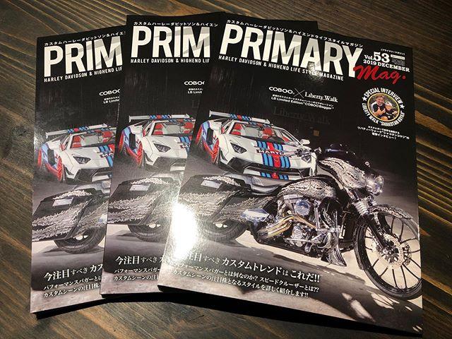 ついにこの日がやって参りました〜! 明日発売! #primarymagazine !@libertywalkkato @hiro_tokoro @primary_magazine じっくり見て、じっくり読んで♫ 完全保存版でよろしくです! 全国書店/Webストアにて発売です!今回のプロジェクトを経てとても自分の中の課題が鮮明になりました! 参りまっせ〜♫Thanks:@t_t_t_photo @makoto.gx71 @mak_kooc @seasideman @clutch_m_c @saki5118 @fxdb_fltrxse @unitedblockcustoms #harleydavidson #coboobagger #coboo #libertywalk #bagger #baggernation #hogg #streetglide #roadking #roadglide #ultraglide #triglide #trike #triglideultra #custompaint #harleycustom #ハーレーダビッドソン #ハーレー #コブー #リバティーウォーク #ハーレー買って損 #ユナイテッドブロックカスタムズ #プライマリーマガジン