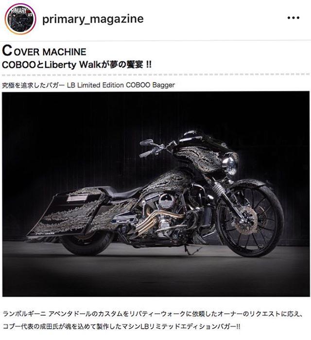 @primary_magazine いよいよ!発売目前!10/24 全国の書店/Webストアにて@hiro_tokoro @libertywalkkato @unitedblockcustoms @__coboo__