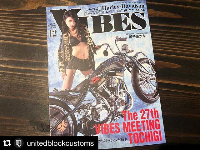 今月のVIBESの12月号!トライクパーツ掲載されてます! 2020年式はCVOも出ましたので、盛り上がってきてますね〜 このタイミングで!?汗 現在売り切れで在庫なくなってしまいましたが、次の入荷は12月初旬!是非お問い合わせください!🤩 #Repost @unitedblockcustoms with @get_repost・・・VIBES Mag Vol.314 12月号に #triglide ボディーキットパーツを紹介頂きました。UBC商品の中でも人気の商品となっております。是非チェックください。#unitedblockcustoms #triglideultra #トライグライド #フリーウィーラー #freewheeler #billetparts #harleydavidson #customharley
