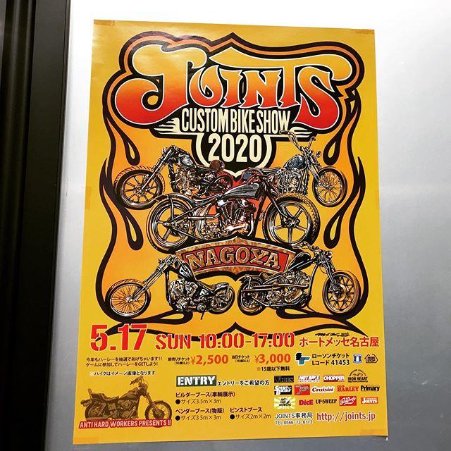 本日! @joints.t くん!ポスターを届けて頂き頂戴しました!2020年 5月17日 日曜日!宣伝にはちと早い!?笑笑ホームグラウンドの名古屋でのカスタムショー!今年はジョインツ向けにフルな車両6台作成中!ありがとうございます!頑張れ!オレ!?笑笑汗Takahashi kun ありがとうございました〜 今年も宜しくお願い致します!#jointscustombikeshow #joints2020 #customshow #harleydavidson #coboo #custompaint