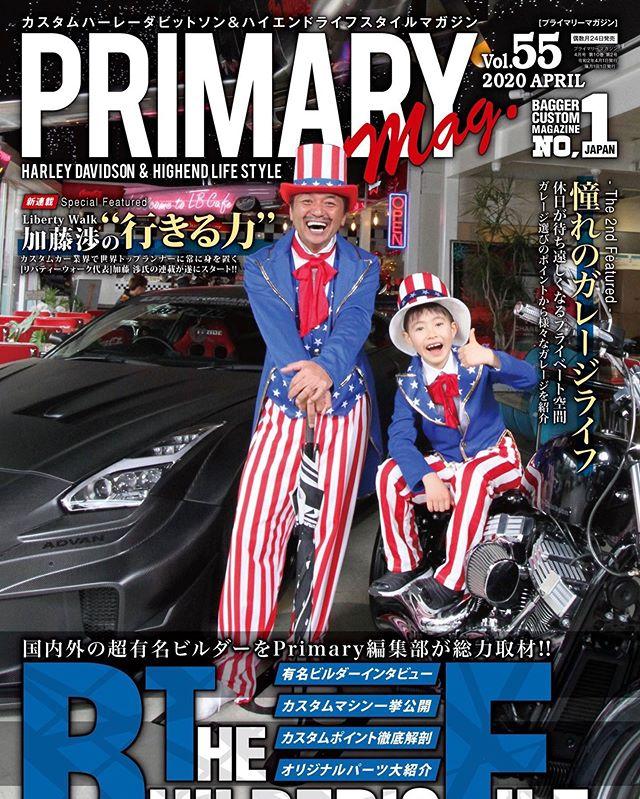 カスタムカー界のレジェンド @libertywalkkato と日本の未来を託す元気な子供ちゃんが!日本のハーレー界を盛り上げに登場頂きました〜 次号の熱い! #primarymagazine !!!!2/22 全国の書店、Webストアで販売ですよ〜!折角時間もお金も使うのに!業界が楽しく盛り上がってなければ!誰だって楽しい方に流れていっちゃう!? 楽しむ為にカスタムしてくれるお客さん達の為にも!いつかは!ハーレーやバイクに乗って最高の時間を味わってもらいたい子供達の為にも!今業界に携わる者達が認め合って一緒に盛り上げていかなければならない時が来た!そう教えて頂いた!僕も昭和生まれの端くれとして! 楽しい時間や場所や空気を一生懸命つくります!そんな意気込みを汲み取って頂いた表紙の1冊!今週発売となった!#vibesmagazine 同様に楽しみにご覧くださいね!是非購買コレクションお願い致します!#プライマリーマガジン #ハーレーダビッドソン #ハーレー #カスタムカー #カスタムバイク #カスタムペイント #リバティーウォーク #コブー