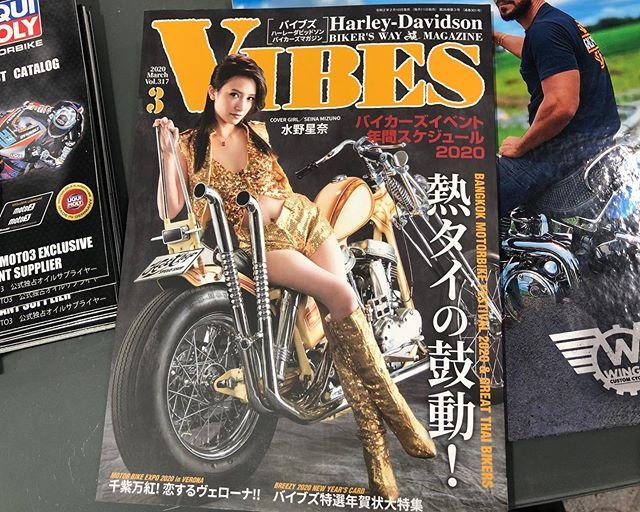 先日のバンコクイベントが特集された熱い!号!#vibesmagazine 後でゆっくり読もっ♫これは大変嬉しい号でございます!🇹🇭#バイブスマガジン #biker #bmf2020 @bkkmotorbikefest @lee_nattapon @paobudda