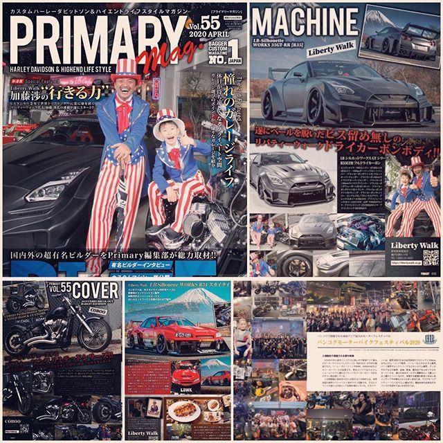 いよいよ発売まで後、1週間♫🥺2/22発売のプライマリーマガジンは濃厚で面白い雑誌になってますね〜♫カスタムカー界のレジェンド @libertywalkkato と日本の未来を託す元気な子供ちゃんが!日本のハーレー界を盛り上げに登場頂きました〜 次号の熱い! #primarymagazine !!!!2/22 全国の書店、Webストアで販売ですよ〜!折角時間もお金も使うのに!業界が楽しく盛り上がってなければ!誰だって楽しい方に流れていっちゃう!? 楽しむ為にカスタムしてくれるお客さん達の為にも!いつかは!ハーレーやバイクに乗って最高の時間を味わってもらいたい子供達の為にも!今業界に携わる者達が認め合って一緒に盛り上げていかなければならない時が来た!そう教えて頂いた!僕も昭和生まれの端くれとして! 楽しい時間や場所や空気を一生懸命つくります!そんな意気込みを汲み取って頂いた表紙の1冊!是非購買コレクションお願い致します!#プライマリーマガジン #ハーレーダビッドソン #ハーレー #カスタムカー #カスタムバイク #カスタムペイント #リバティーウォーク #コブー