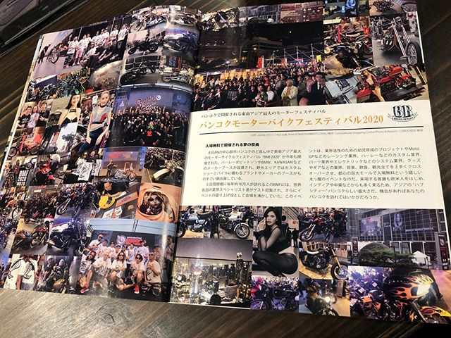The state of BMF2020 was published in Primary magazine.  @primary_magazine It is 2/22 release.@bkkmotorbikefest @lee_nattapon @mr.pinman @paobudda @peachziila @plot.thailand @cubhousebyhonda @sunway_lupin @hd.jam.japan @greenpeace.mc @clutch_m_c @ega_tri_glide @sawachaaan_nl @seasideman @mae_channel @yuuki_my @__coboo__ @coboo_ito #bangkokmotorbikefestival #bmf2020 #primarymagazine