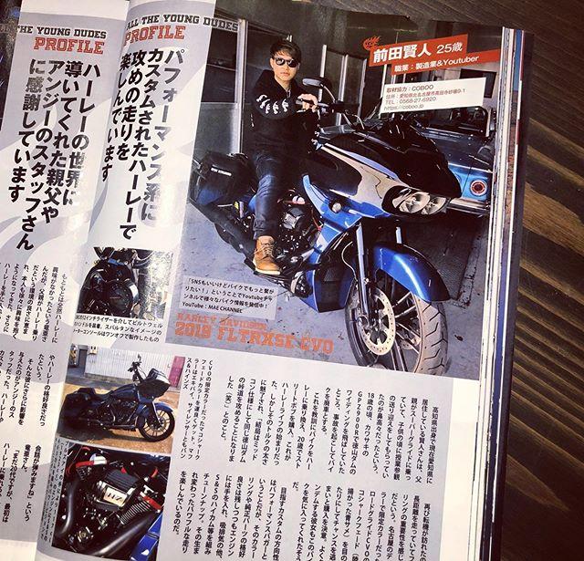 先日発売の #primarymagazineこの号は「若者バイカー特集」という事で、COBOO周りからは、 @mae_channel 登場♫親父さんに影響を受けたエピソードが素敵です♫ 僕もそんな親父になりたいです。楽しさや人生の広げ方や助け合い方をバイクを通じて教えられるような。そんなオヤジに!掲載おめでとう〜 今回号のコラムページは、コロナ感染病の影響で身動き取れず!という事で、昨年末訪問したアメリカの @heroesmotors の記事に♫ 1日も早く世界中が安全で平和な日々に戻りますように。是非、じっくり見て下さい♫#harleydavidson #primarymagazine #coboo #youtuber #マエチャンネル #四国 #高知 #土佐 #桂浜 #幕末